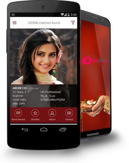 Welcome to Onlinerishte com - The Best Indian Matrimonial